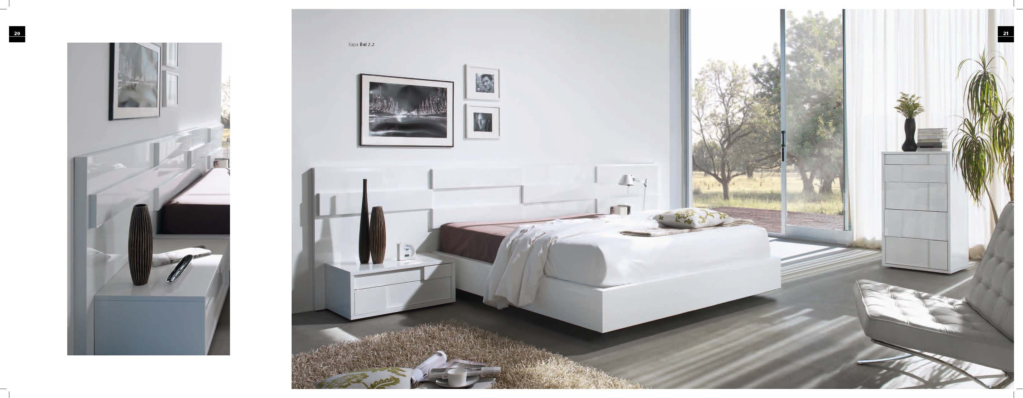 Impressive Modern Bedroom Furniture Product 3287 x 1279 · 218 kB · jpeg